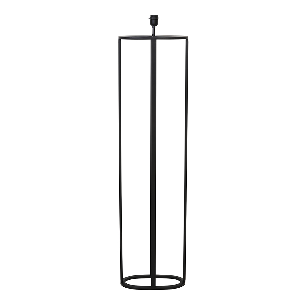 Mylo Matte Black Floor Lamp