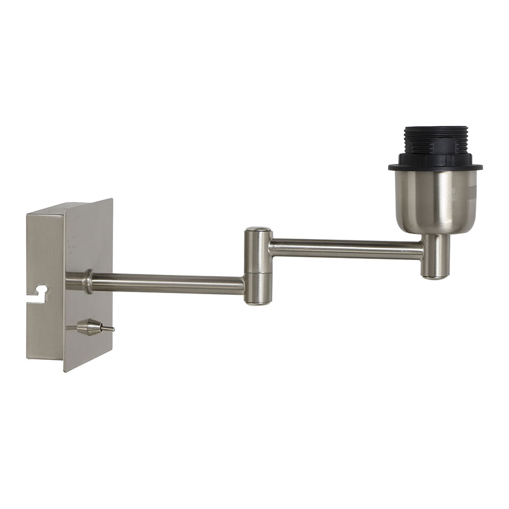 Nickel Satin Swing Wall Lamp